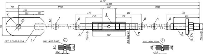 Пример чертежа анкерной тяги